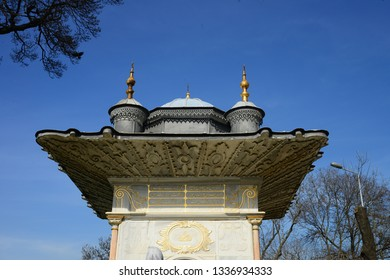 ISTANBUL, TURKEY - MARCH 9, 2019: Historical Ottoman Fountain of Kucuksu Palace (Pavilion) with Gold Ottoman Empire Calligraphy on the structure in Bosphorus, Istanbul