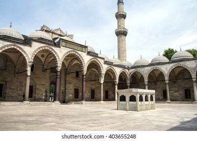 ISTANBUL, TURKEY - MAY 14, 2014 - Interior courtyard and sardivan of the Suleymanie Mosque,  in Istanbul, Turkey