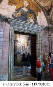ISTANBUL, TURKEY - MAY 15, 2014 - Mosaic portrait of St. Paul, Chora Church (Kariye Muzee ) in Istanbul, Turkey