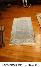 ISTANBUL, TURKEY - MAY 16, 2014 - Vintage Turkish oriental carpet   in Istanbul, Turkey