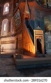 ISTANBUL, TURKEY - MAY 17, 2014 -Minbar pulpit in the mosque of  Hagia Sophia  in Istanbul, Turkey