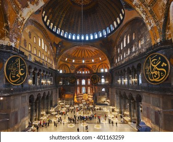 Istanbul, Turkey - May 18, 2011 : People are visiting Ayasofya Museum. Ayasofya Museum is populer tourist attraction in Istanbul.