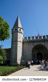 ISTANBUL, TURKEY  - MAY 18, 2014 - 