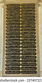 ISTANBUL, TURKEY  - MAY 18, 2014 - Gilt callighraphy of the Sultan's Divan audience chamber  in Topkapi Palace,  in Istanbul, Turkey