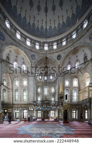 Istanbul Turkey May 24 2013 People Stock Photo (Edit Now
