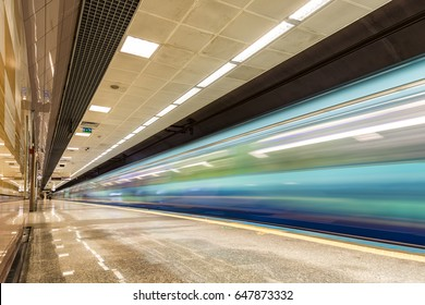 Istanbul, Turkey - May 25, 2017: Istanbul modern transport vehicle. Kadikoy subway station .The blur of the subway train on the move