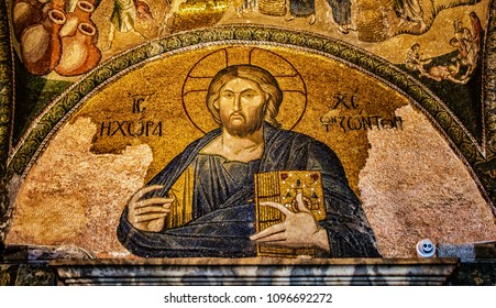 ISTANBUL, TURKEY, MAY 5, 2016 - Gold leaf mural on the ceiling of Chora Catholic church is being restored, after centuries hidden behind Islamic paintings