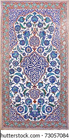 ISTANBUL, TURKEY - NOVEMBER 2, 2015: Iznik lapis tiles with floral pattern in the tomb of Selim II