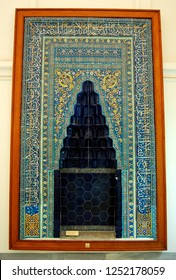 Istanbul, Turkey - November 22, 2014. Mihrab from the Ibrahim Bey Imaret in Karaman, built in 1432. On display at the Tiled Pavilion of the Istanbul Archaeology Museum.