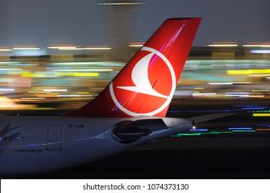 Turkish Airport Images, Stock Photos & Vectors | Shutterstock