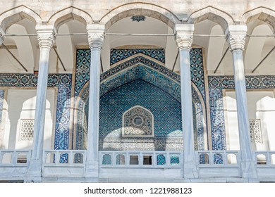 Istanbul, Turkey - October 05, 2018: Architecture at archaeology museum in Istanbul