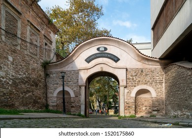Istanbul, Turkey - October 12 2018 : Entrance to Istanbul Archaeology Museum in Topkapi Palace ground