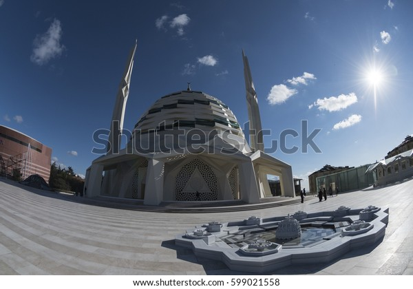 Istanbul, Turkey - October 2016: Marmara University Theology Faculty The exterior of the mosque. Altunizade, Istanbul, Turkey.