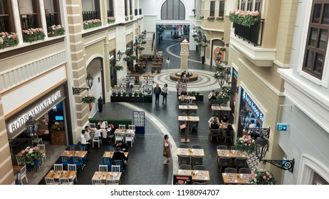 ISTANBUL, TURKEY, OCTOBER 5, 2018: Turkish village area with many restaurants and cafes inside Emaar Shopping Mall, one of the biggest shopping centers in Istanbul.