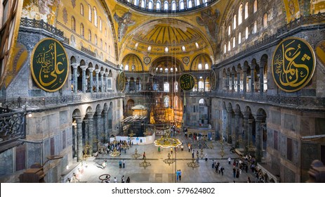 ISTANBUL, TURKEY - SEPTEMBER 10, 2010: interior of ancient basilica Hagia Sophia. For almost 500 years the principal mosque of Istanbul, Aya Sofia served as model for many other Ottoman mosques