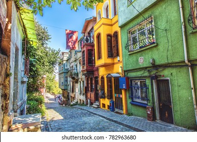 ISTANBUL, TURKEY : Traditional stone street and houses at Fener district at Balat area. Balat is popular attraction in Istanbul on October 11, 2017