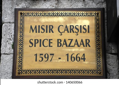 ISTANBUL,TURKEY - APRIL 16: The Spice Bazaar in Istanbul April 16, 2011 in Istanbul Turkey. This famous bazaar is also know as the Egyptian Bazaar and is famous for the exotic herbs and spices.