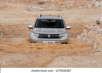 Istanbul/Turkey - February 3 2018 : Dacia Duster is a compact sport utility vehicle (SUV) produced jointly by the French manufacturer Renault and its Romanian subsidiary Dacia.