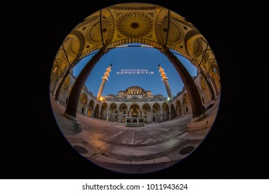 Istanbul,Turkey-July 8, 2013 ; Suleymaniye Mosque Mahya of Abundance of Ramadan is written and hung between minarets of Suleymaniye Mosque. Mahya is to write with light especially during ramadan month