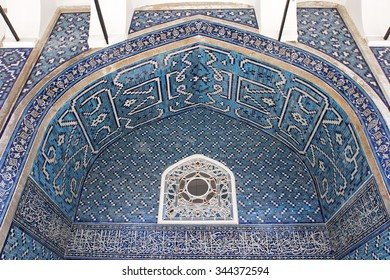 ISTANBUL,TURKEY,MAY 09,2007 :The Tiled Kiosk (Turkish: Cinili Kosk) is a pavilion set within the outer walls of Topkapi Palace  shown on the tile inscript above the main entrance.
