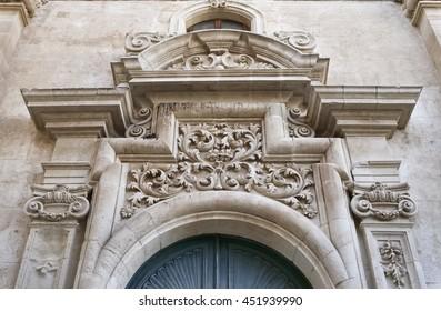 Italy, Sicily, Ragusa Ibla, S. Maria dell'Itria Baroque Church facade (18th century)