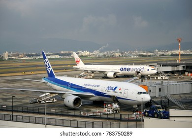 Itami, Japan - April 04, 2014: View of airplane of Osaka International Airport in Itami, Hyogo.