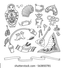 the items of Russian folk life, pattern