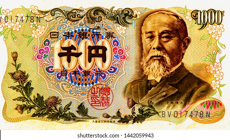 Ito Hirobumi portrait from 1,000 Japanese  Yen 1963 Banknotes Meiji period politicians, Japanese money. Closeup UNC Uncirculated - Collection