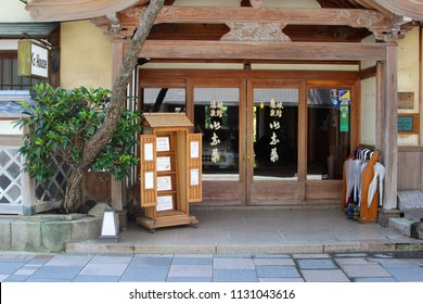 ITO, IZU PENINSULA, JAPAN - June 12, 2018. Entrance of Hostel K's House, a classic Ryokan hotel with Japanese Onsen in traditional ancient building.
