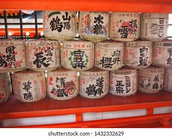 Itsukushima Island, Japan, April 3, 2019. Sake Barrels at Itsukushima Shrine, Itsukushima Island, Japan