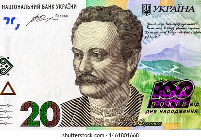 Ivan Franko portrait from 20 Ukrainian hryvnia bank note made in 2016. Hryvnia is national currency in Ukraine.  Ukrainian money. Close Up UNC Uncirculated - Collection.