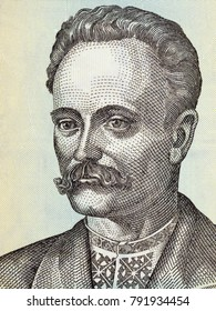 Ivan Franko portrait from old Ukrainian money