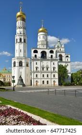 Ivan Great Bell Tower (1508), church tower inside Moscow Kremlin complex. Russia