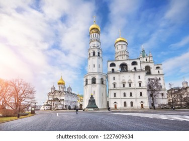 Ivan the Great Bell Tower, Assumption Belfry and Tsar Bell in the Moscow Kremlin on an autumn afternoon