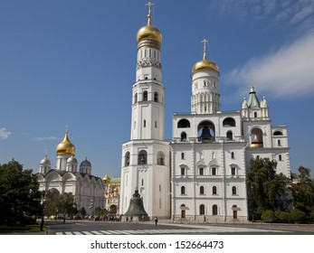 Ivan the Great Bell Tower, Cathedral of the Archangel, The Tsar Bell of the Moscow Kremlin, Russia.