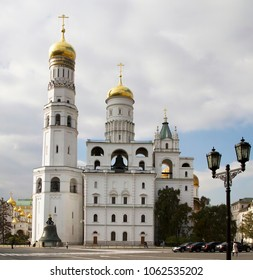 Ivan the Great bell tower, Moscow, Russia