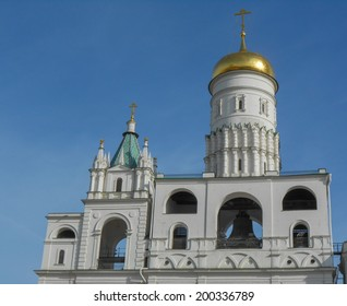 The Ivan the Great Bell Tower in Moscow Russia
