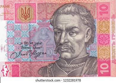 Ivan Mazepa portrait from Ukrainian money. 10 Ukrainian hryvnia made banknote in 2011. Hryvnia is national currency in Ukraine. Close Up UNC Uncirculated - Collection.
