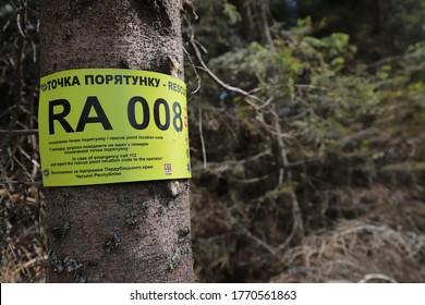 Ivano-Frankivsk Oblast, Ukraine,13.05.2020:  Rescue point on Mount Kukul in Ivano-Frankivsk region
