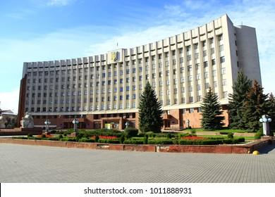 Ivano-Frankivsk / Ukraine - 29 October 2017 / Ukraine:Great building of State Administration in Ivano-Frankivsk. Big modern building of region administration. 29 October 2017 Ivano-Frankivsk, Ukraine.