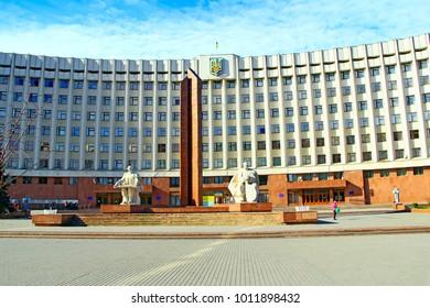 Ivano-Frankivsk / Ukraine - 29 October 2017 / Ukraine: Great building of State Administration in Ivano-Frankivsk. Big modern building of region administration.  29 October 2017 Ivano-Frankivsk, Ukrain