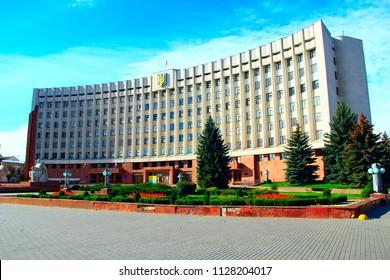 Ivano-Frankivsk / Ukraine - 29 October 2017 / Ukraine: Great building of State Administration in Ivano-Frankivsk. Big modern building of region administration. 29 October 2017 Ivano-Frankivsk, Ukraine