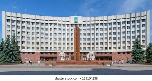 IVANO-FRANKIVSK, UKRAINE - JUNE 7, 2011: Regional State Administration Building. During the Euromaidan anti-government protest movement this building was occupied on January 24 and February 18, 2014.