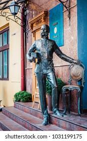 Ivano-Frankivsk, Ukraine - May 21, 2017: Franz Joseph I of Austria monument in Ivano-Frankivsk
