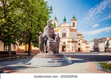 Ivano-Frankivsk, Ukraine - May 21, 2017: Ivano-Frankivsk , Church of Virgin Mary. Monument to Andrey Sheptytsky