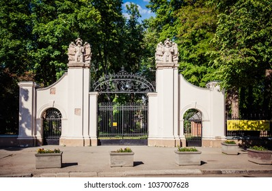 Ivano-Frankivsk, Ukraine - May 21, 2017: Potocki palace  gate in Ivano-Frankivsk