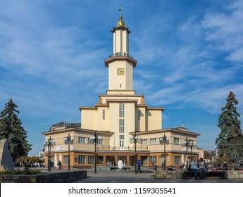 Ivano-Frankivsk, Ukraine - October 19, 2017: Ivano-Frankivsk city hall