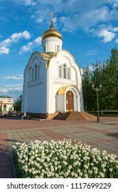 Ivanovo city, Ivanovo region, Russia – 15.05.2018: Chapel in honor of Theodore icon of the Mother of God on Revolution square 15.05.2018 in Ivanovo, Ivanovo region, Russia.