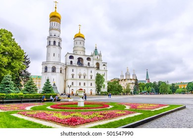 Ivanovo Square of the Moscow Kremlin. view of the bell tower of Ivan the Great