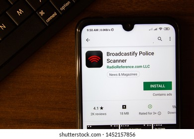 How To Use Broadcastify